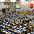 В России предложили законопроект о неуважении власти к народу