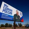 President Putin ei kuulu Ühtsesse Venemaasse. Partei põhistaarid on kaitseminister Sergei Šoigu (plakatil) ja välisminister Sergei Lavrov.