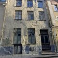 А вы знали, почему улица в Старом городе носит название Хобусепеа?