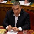 Viktor Orbán eile parlamendis seaduse hääletusel