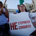 16. august 2020: Valgevene inimesed Minski tänavatel Lukašenka režiimi vastu meelt avaldamas (foto: EPA / Scanpix)