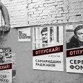 Anton Aleksejev: mida karmim riik, seda kaitsetum kodanik