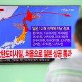 Северная Корея выпустила ракету, пролетевшую над Японией