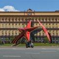 Ajaleht: Venemaal toimub jõustruktuuride reform, luuakse riikliku julgeoleku ministeerium