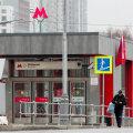СМИ: в Москве массово увольняют сотрудников метро за поддержку Навального