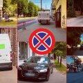 Водители паркуются на тротуаре, хотя это запрещено. Сумма штрафа меньше стоимости парковки!