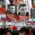 В ПАСЕ призвали РФ продолжить расследование убийства Немцова