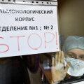 В России за сутки выявлены еще 6411 носителей COVID-19
