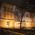 Eesti Teadusagentuur ja Tallinna Reaalkool esitlevad: IV rahvusvaheline reaal- ja loodusteadusliku hariduse konverents