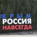 """Крым """"НАВСЕГДА"""". Как полуострову живется в России, не закончив еще с Украиной"""
