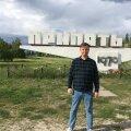 Британец, живущий в Эстонии, побывал в чернобыльской зоне отчуждения