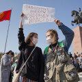 Парламентские выборы в Киргизии: в Бишкеке после оглашения результатов начались беспорядки. Милиция применяет спецсредства