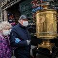 В Москве вернули часть ограничений из-за коронавируса