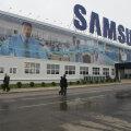 Samsungi tehas Venemaal Kaluuga lähedal.