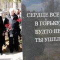 Mustvees mälestati Dmitri Ganinit