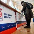 """""""Единая Россия"""" предварительно получила порядка 315 мест в парламенте"""