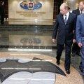 Putin GRU peakorteris