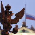 Российского посла вызвали в МИД Латвии из-за высказываний в прессе