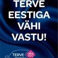 Логотип Ракового Союза задел чувства жителей Северо-Востока Эстонии. Его обещают пересмотреть