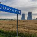 Литва прекратила закупку электроэнергии у Беларуси после запуска БелАЭС. Латвия вводит новый порядок в отношении РФ