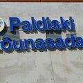 Täna hommikul hukkus Paldiski lõunasadamas tööline
