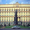 Džeržinski kuju KGB Lubjanka peakorteri ees. Foto RIA Novosti arhiivist
