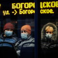 Venemaal püstitati taas uus ööpäevane koroonaviiruse tõttu surnute rekord