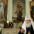 Греческая церковь признала право Константинополя выдать автокефалию Украине