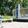 Зов Припяти: зачем Нацгвардия Украины тренируется в чернобыльской зоне