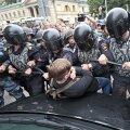HRW критикует Россию за усиление давления на оппозицию