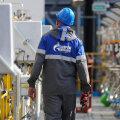 """Рискованная игра """"Газпрома"""" с полупустыми газохранилищами в Европе: возможные сценарии"""