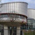 Россия впервые в истории обратилась в ЕСПЧ с жалобой на Украину