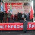 Venemaa Voroneži oblastis levitati kommunistide nimel geipropagandat