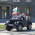 EKRE potentsiaalsed toetajad 9. mail Narvas