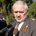 Юрий Мерзляков