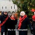 """ВИДЕО: """"Мы с инспекцией"""" на главном рождественском рынке страны"""