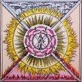 Roosiristlaste sümboolika koos Kristuse kujutisega. (Foto: Wikimedia Commons)
