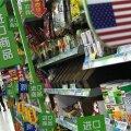 Valge Maja süüdistas oma vastutollid kehtestanud Hiinat ülemaailmsete turgude moonutamises
