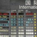 Tund hilinemist tavaline? Need on maailma kõige ebatäpsemad lennufirmad