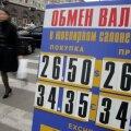 Venemaa keskpank kärpis intressid rekordmadalaks