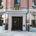 Вывеска drive-in. Языковая инспекция возьмется и за McDonald's