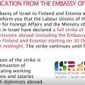 Посольства Израиля временно закрылись по всему миру из-за забастовки. Эстонское консульство тоже