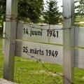 Täna on leinapäev: üle Eesti mälestatakse 74 aasta möödumist juuniküüditamisest