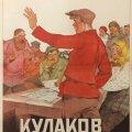 Kulak, pursui, redis - kas mäletate neid Nõukogude vihakeele mõisteid? Siin on lühisõnastik