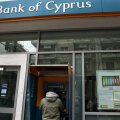 Eurogrupp: Küprose pankade väikehoiuste maks tuleks kaotada