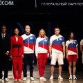 FOTOUUDIS | Venelased võistlevad Tokyo olümpial lipukeelust hoolimata valge-sini-punases vormis