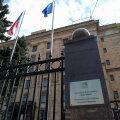 Из Москвы выслали 20 чешских дипломатов