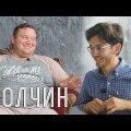 ВИДЕО: Экс-участник КВН рассказал о цензуре на Первом канале