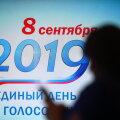 Мосгоризбирком озвучил результаты выборов после обработки 99% протоколов