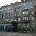 USA saatkond Tallinnas